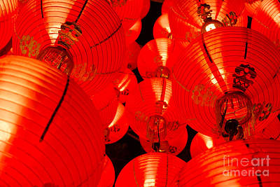 Japanese Lanterns 7 Art Print
