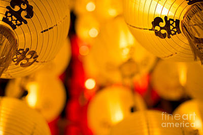 Japanese Lanterns 8 Art Print