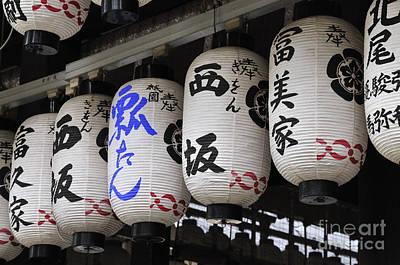 Lantern Photograph - Japanese Lanterns Black And Blue Script On Paper Lanterns by Andy Smy