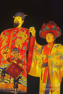 Japanese Lanterns King And His Dancers Art Print