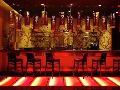 Exploramum Photograph - Japanese Lights In Red by Exploramum Exploramum