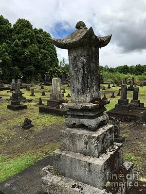 Photograph -  Japanese Old Head Stone by Joseph Mora