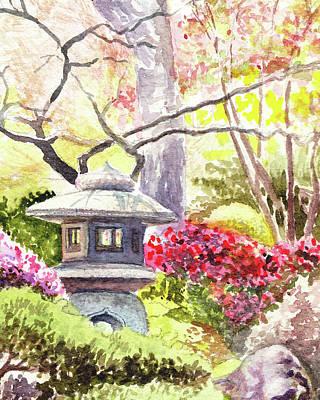 Japanese Tea Garden Painting - Japanese Pagoda Golden Gate Park San Francisco by Irina Sztukowski