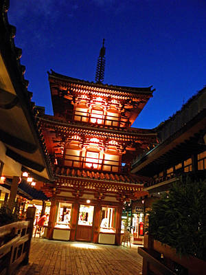 Japan Village Photograph - Japanese Pagoda In Hawaii by Elizabeth Hoskinson
