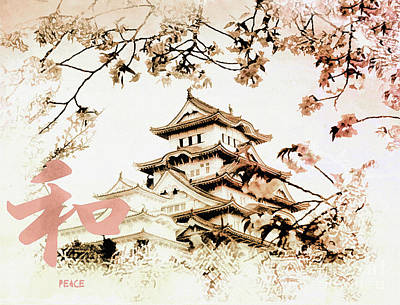 Japanese Peace House Art Print