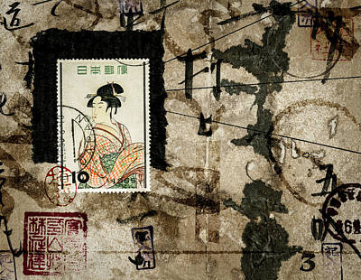 Post Mixed Media - Japanese Postcard 1955 by Carol Leigh