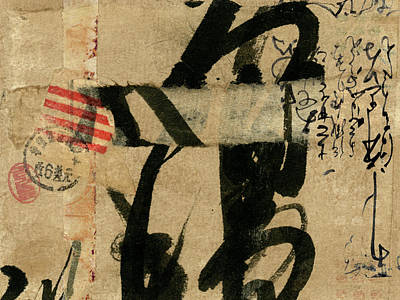 Grunge Mixed Media - Japanese Postcard Collage by Carol Leigh