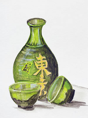 Sake Bottle Photograph - Japanese Rice Wine - Sake by Aleksandr Volkov