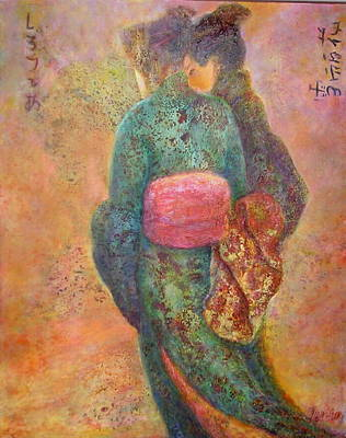 Japanese Silhouette  Art Print