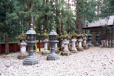 Photograph - Japanese Stone Lanterns by Dianne Levy