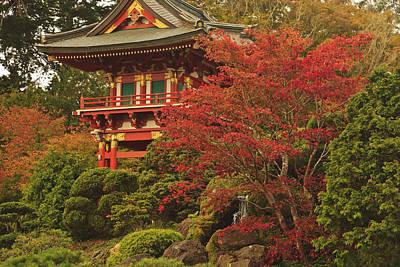Japanese Tea Garden In Golden Gate Park Art Print
