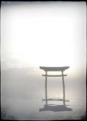 Digital Art - Japanese Water Gate... by Tim Fillingim