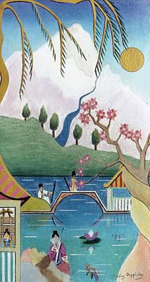 Japanese Willow Art Print by Sally Appleby