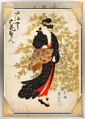 Digital Art - Japanese Woman - Remastered by Carlos Diaz