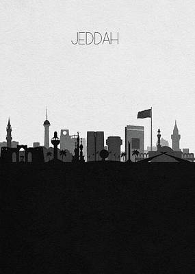 Drawing - Jeddah Cityscape Art by Inspirowl Design
