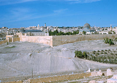 Photograph - Jerusalem 1948 by Munir Alawi