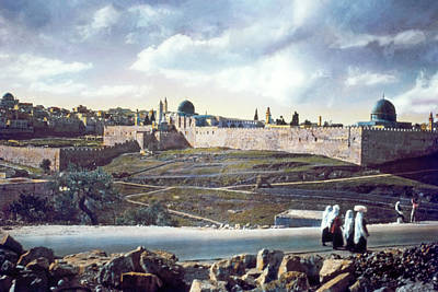 Photograph - Jerusalem 1950 by Munir Alawi