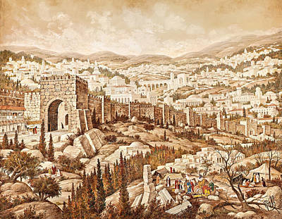 Jerusalem Print by Aryeh Weiss