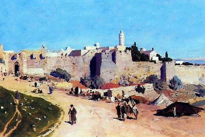 Painting - Jerusalem Citadel 1882 by Munir Alawi