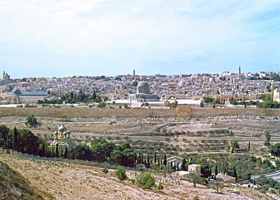 Photograph - Jerusalem City 1948 by Munir Alawi