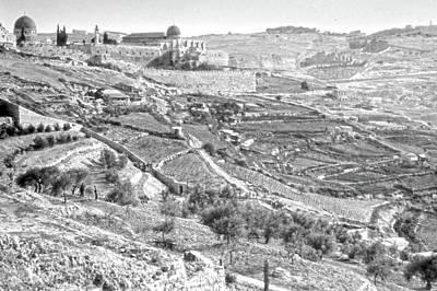 Photograph - Jerusalem City 1950 by Munir Alawi