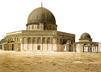 Photograph - Jerusalem Dome Of The Rock 1890 by Munir Alawi