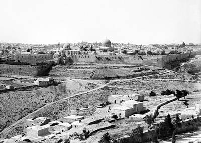 Photograph - Jerusalem From South East by Munir Alawi