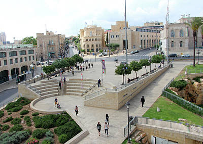 Photograph - Jerusalem Garden And Square by Munir Alawi