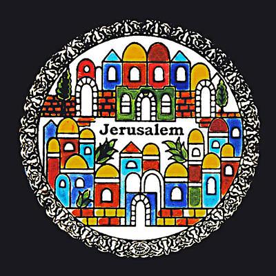 Photograph - Jerusalem by Munir Alawi