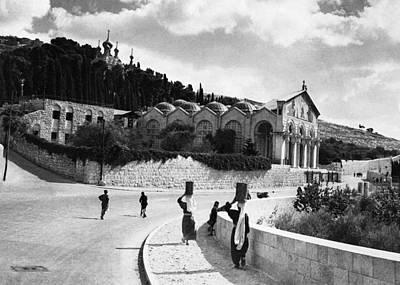 Photograph - Jerusalem Road by Munir Alawi
