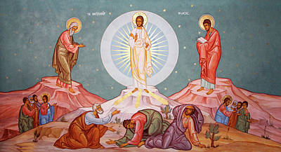 Photograph - Jerusalem Transfiguration by Munir Alawi