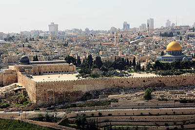 Photograph - Jerusalem Walls by Munir Alawi