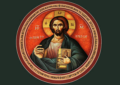 Jesus At Jacob Well Church Print by Munir Alawi