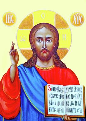 Jesus Bible Art Print by Munir Alawi