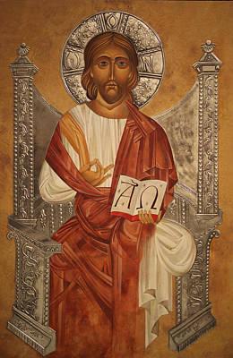 Jesus Christ Teacher Art Print