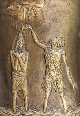 Relief Copper Art Relief - Jesus Christ's Baptism by Germano Poli