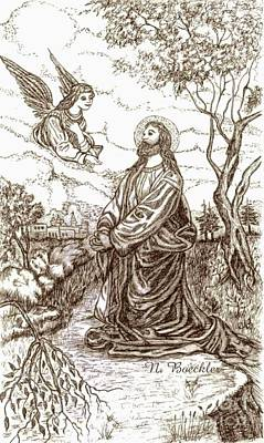 Sepia Ink Drawing - Jesus In The Garden Of Gethsemane by Norma Boeckler