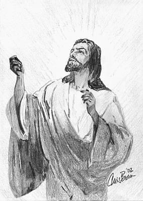Drawing - Jesus Praying by Chris Brown
