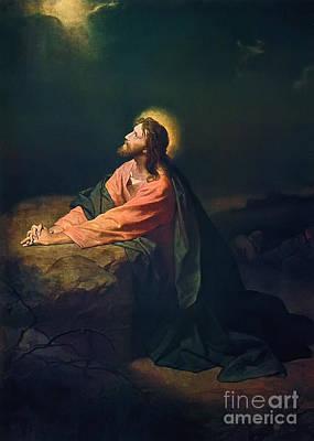 Jesus Praying To God Art Print by MotionAge Designs