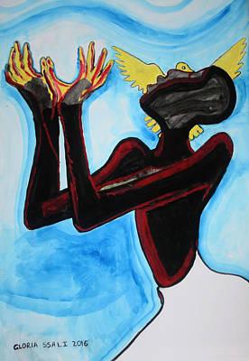 Painting - Jesus Scourged by Gloria Ssali