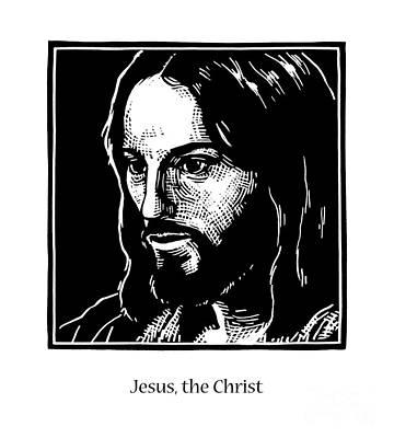 Painting - Jesus, The Christ - Jlgod by Julie Lonneman