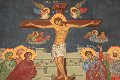 Orthodox Painting - Jesus's Crucifixion by Unknown