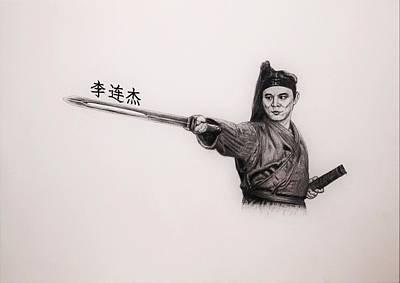 Kung Fu Drawing - Jet Li - Master Of Wushu by Bernd Fuerlinger