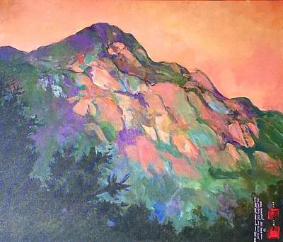 Painting - Jewel Mountain 1. by Caroline Patrick