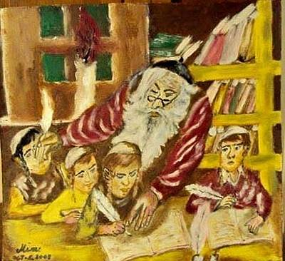 Drawing - Jewish Children Studying In A Yeshiva by Mimi Eskenazi