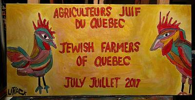 Painting - Jewish Farmers Of Quebec by Michael Litvack