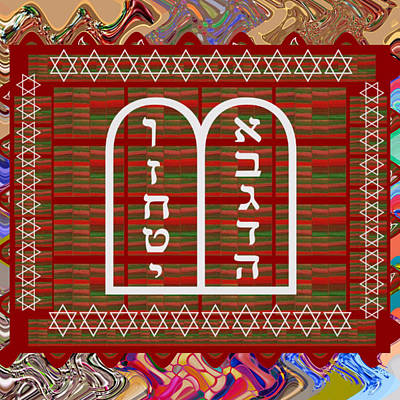 Queen Rights Managed Images - Jewish Religion Religious Celebrations Art Graphics by Navin Joshi Royalty-Free Image by Navin Joshi
