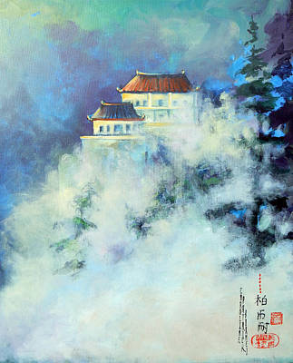 Jihuan Shan China Art Print