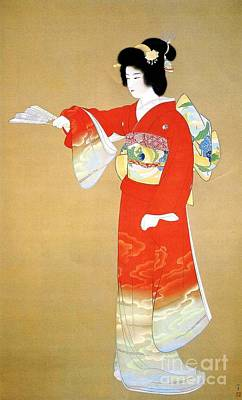 Painting - Jo No Mai by Pg Reproductions