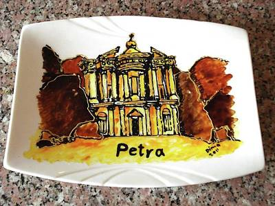 Jordan Tourism Hand Painting Petra Print by Dima Anabtawi